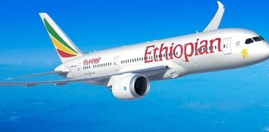 Ethiopian Airlines COVID-19 Vaccine